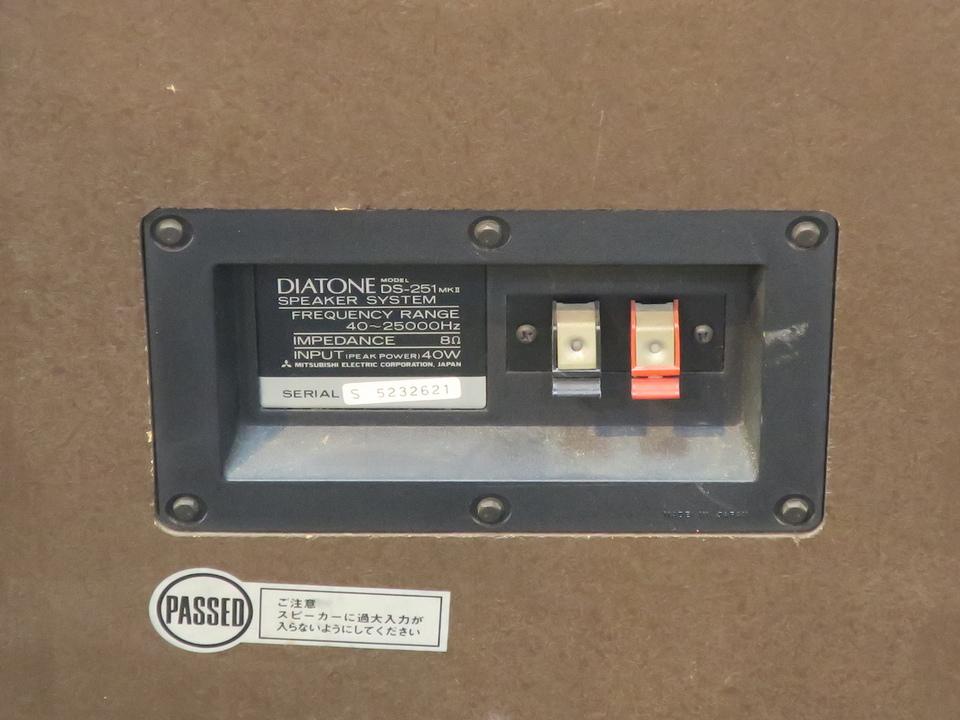 DS-251mk2 DIATONE 画像