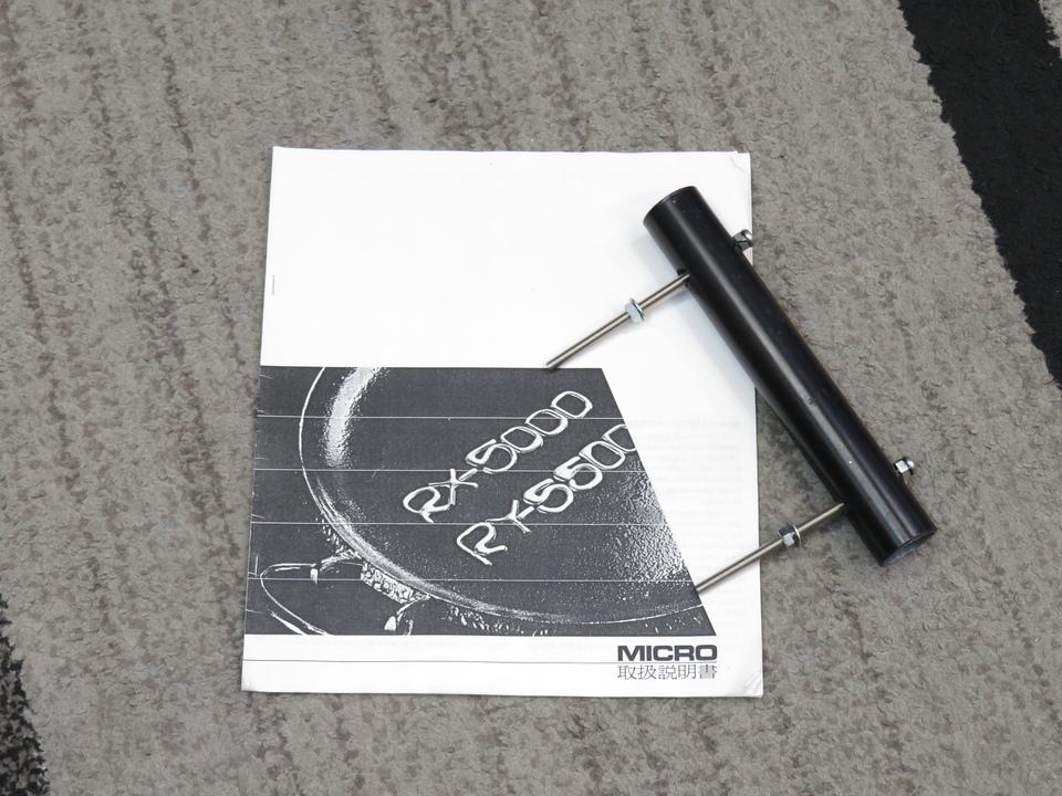 RX-5000+RY-5500 MICRO 画像
