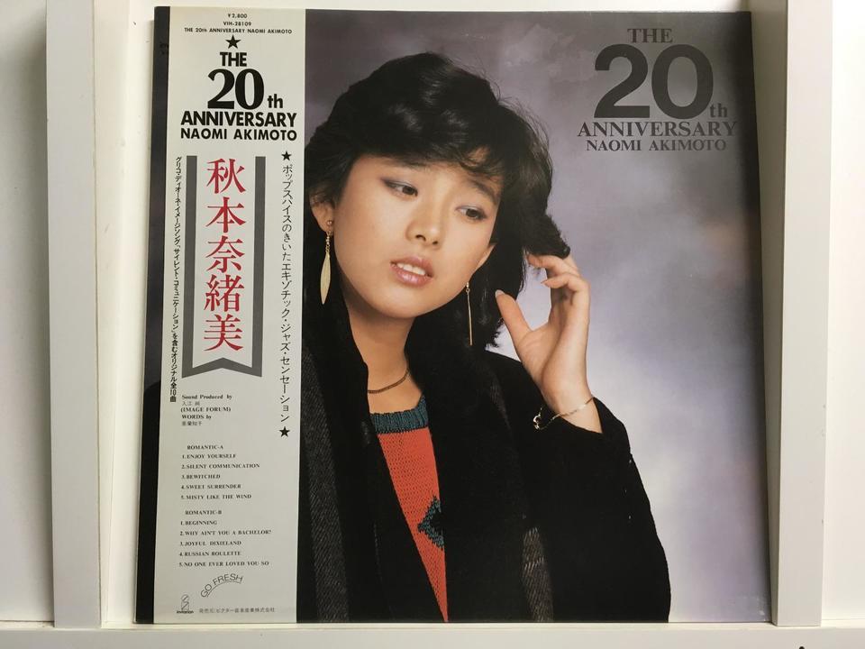 日本のジャズ女性ボーカル5枚セット  画像