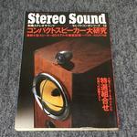 コンパクトスピーカー大研究/セレクトコンポシリーズ-12