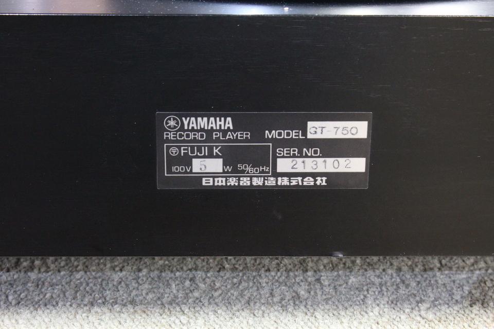GT-750+YAL-1 YAMAHA 画像