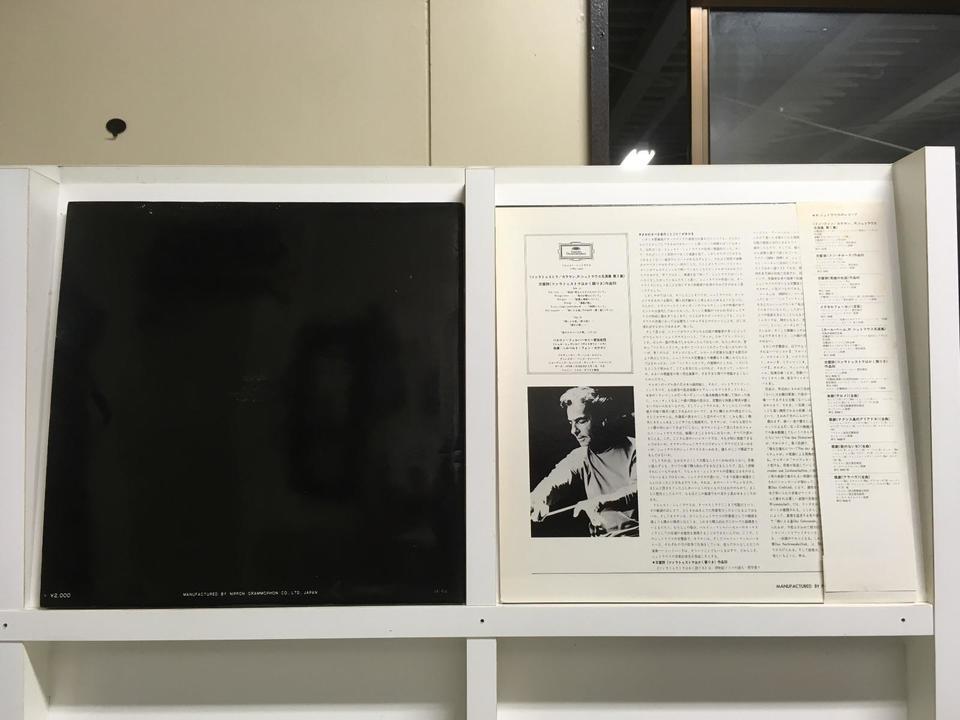 ヘルベルト・フォン・カラヤン5枚セット  画像