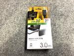 USB3-AB30BK