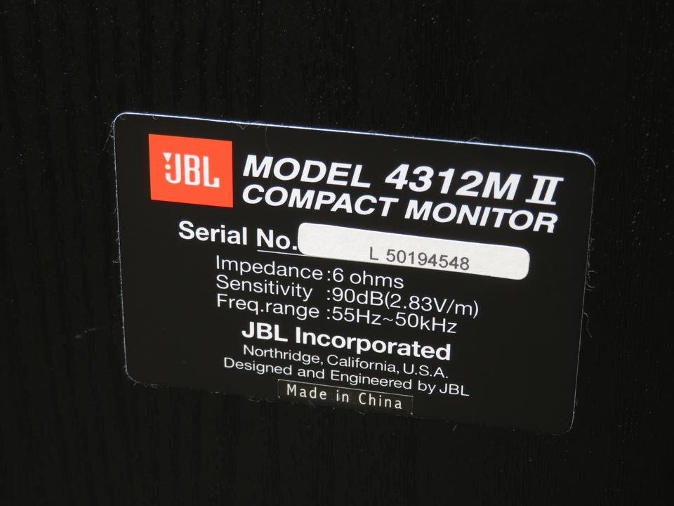 4312M2 JBL 画像