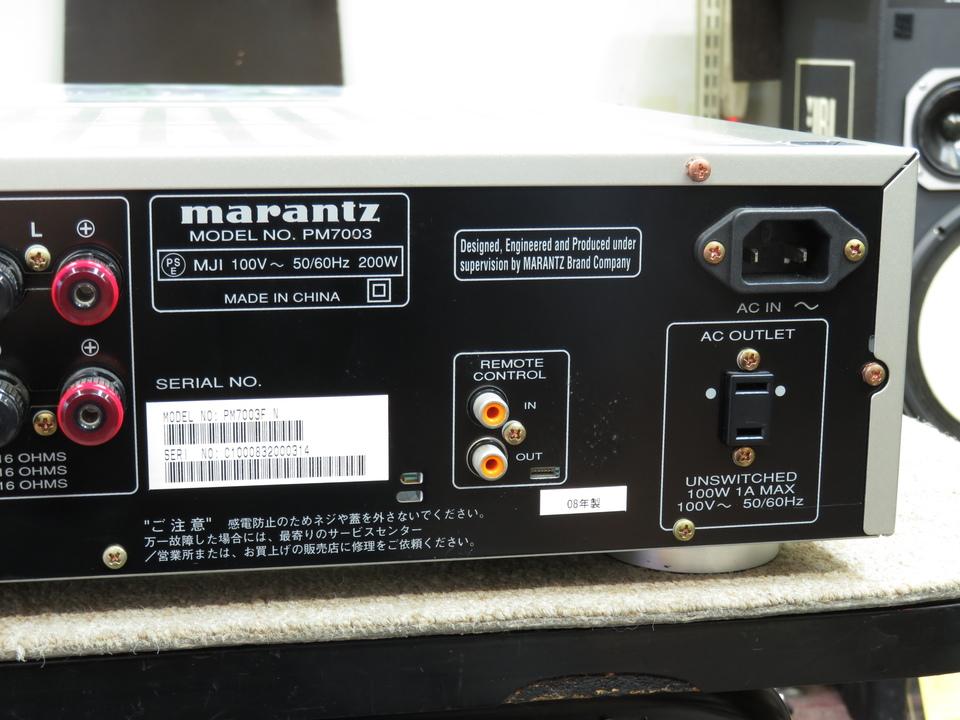 PM7003 marantz 画像