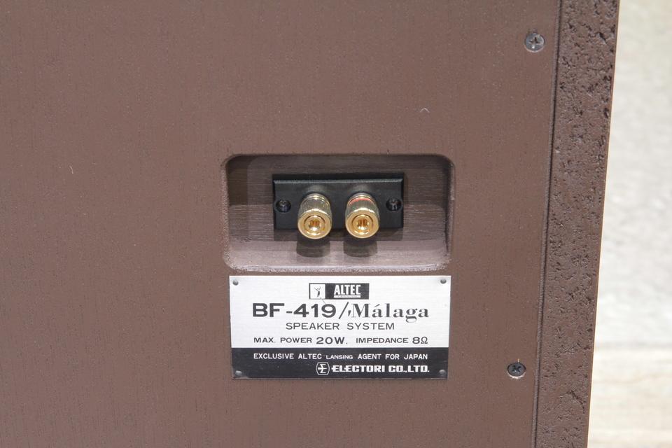 BF-419 MALAGA ALTEC 画像