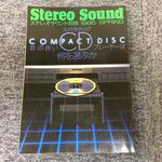 音の良いCDプレーヤーは何を選ぶか/ステレオサウンド別冊