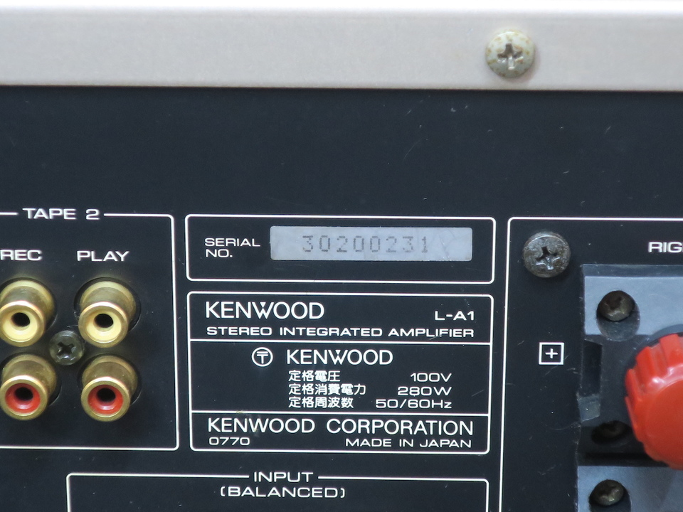 L-A1 KENWOOD 画像