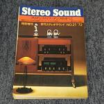 プリアンプ・パワーアンプのすべて/別冊ステレオサウンド 特別増刊 NO.21 1972