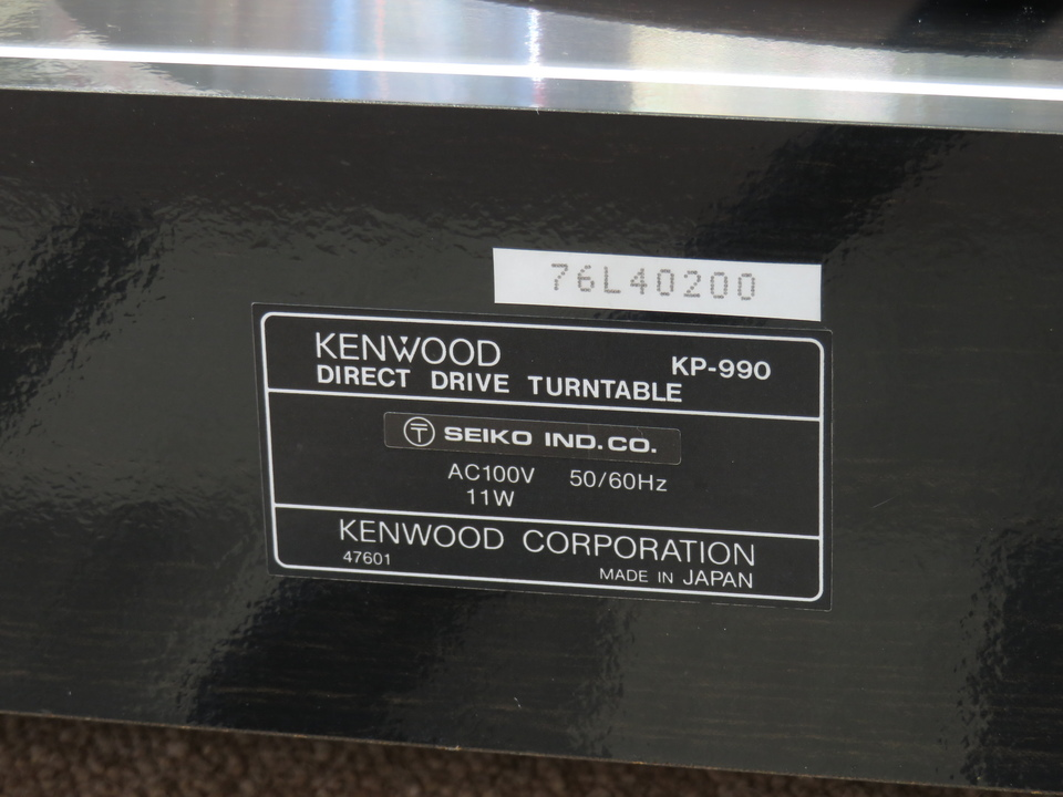 KP-990 KENWOOD 画像