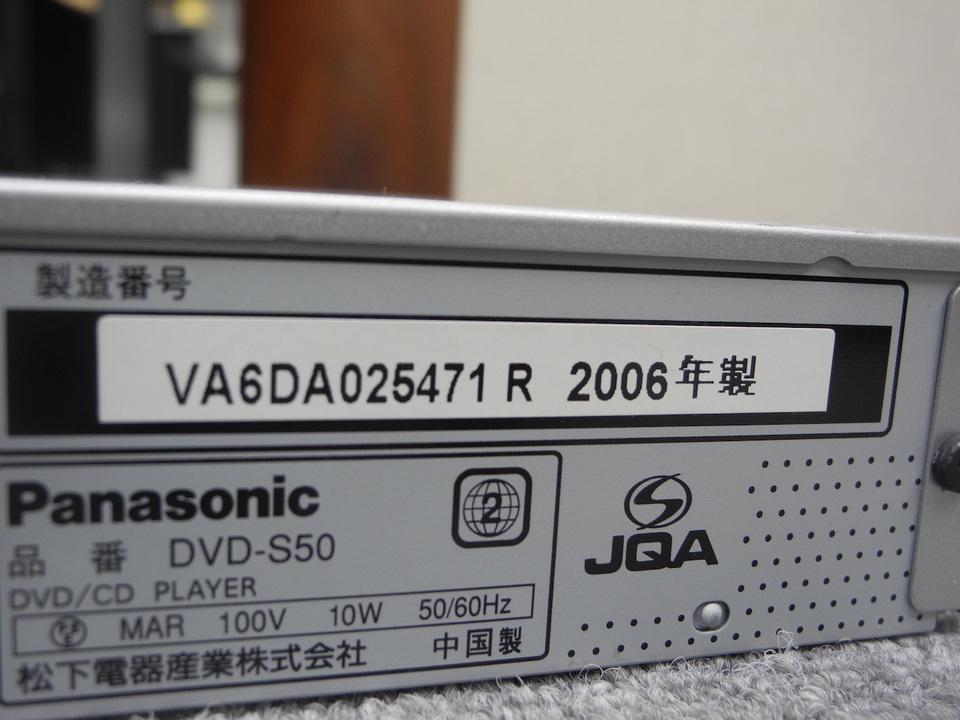 DVD-S50 Panasonic 画像