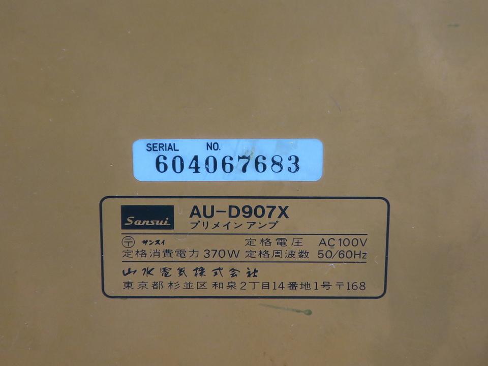 AU-D907X SANSUI 画像