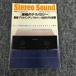 凝縮のテクノロジー/セレクトコンポシリーズ-3