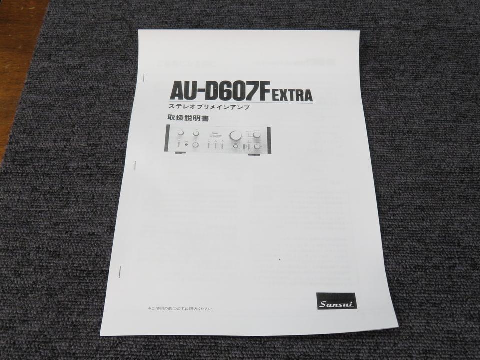AU-D607F EXTRA SANSUI 画像