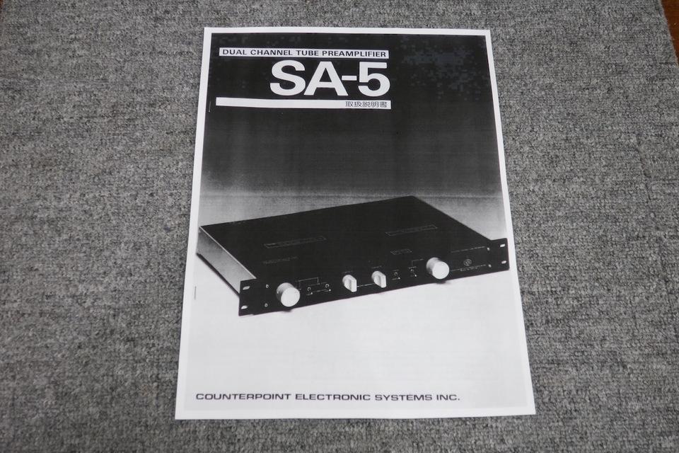 SA-5.1 COUNTER POINT 画像