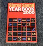 AUDIO & VISUAL GUIDE VOL.39 YEAR BOOK 2000