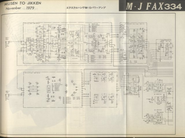 MJ-無線と実験- 1979年09月号  画像