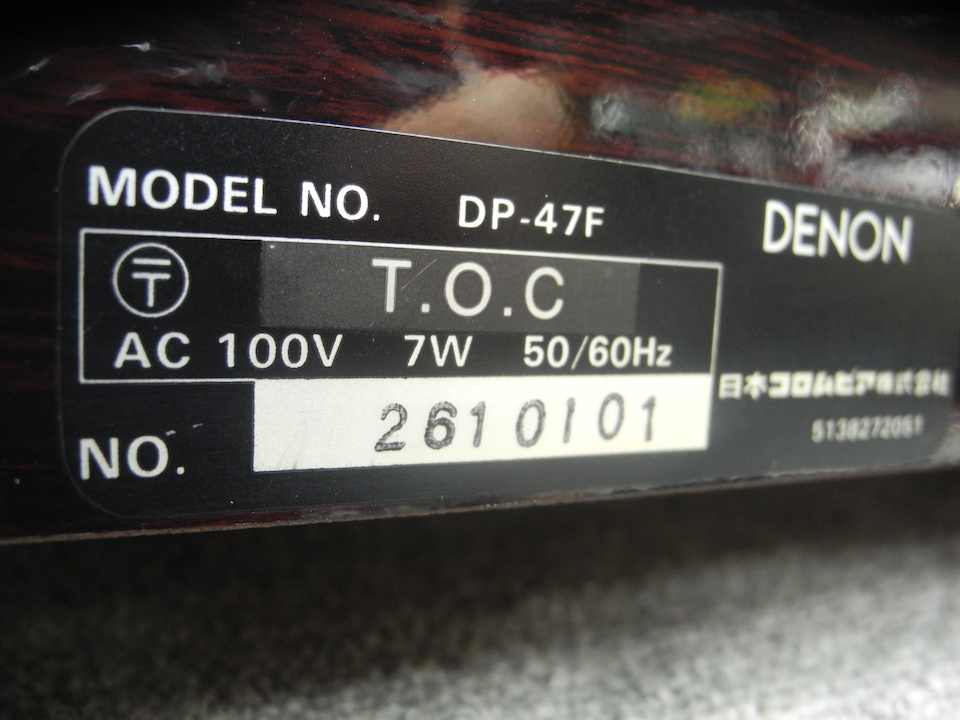 DP-47F DENON 画像