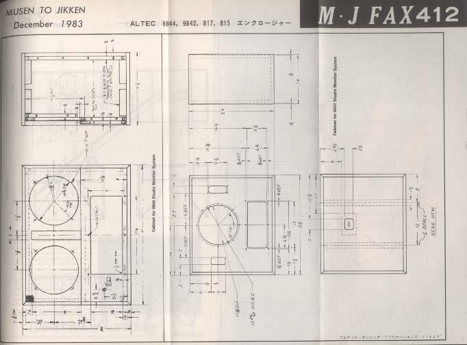 MJ-無線と実験- 1983年12月号  画像
