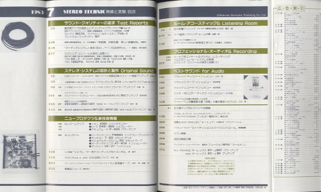 MJ-無線と実験- 1983年07月号  画像