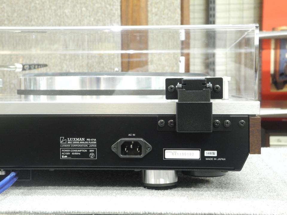PD-171AL+3010R LUXMAN 画像