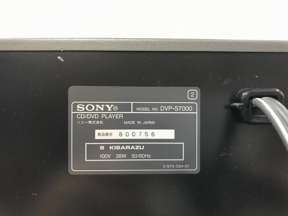 DVP-S7000 SONY 画像