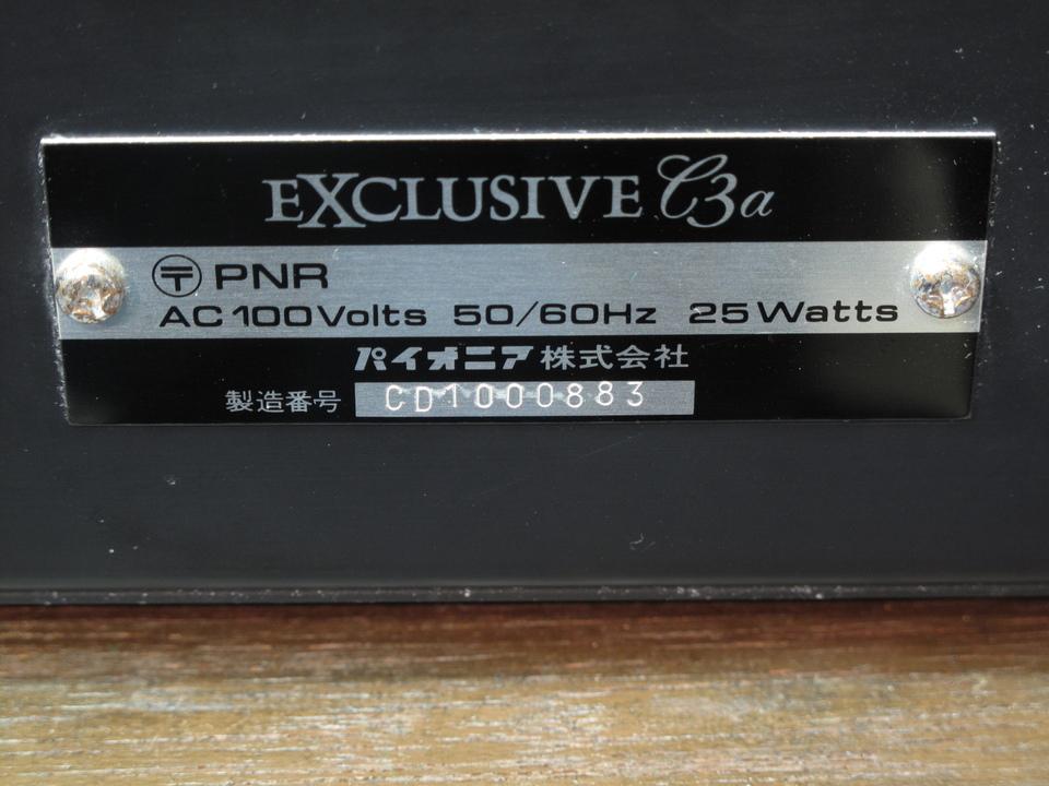 C3a Exclusive 画像