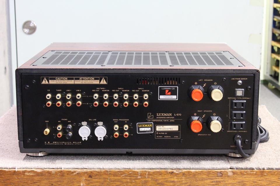 L-570 LUXMAN 画像