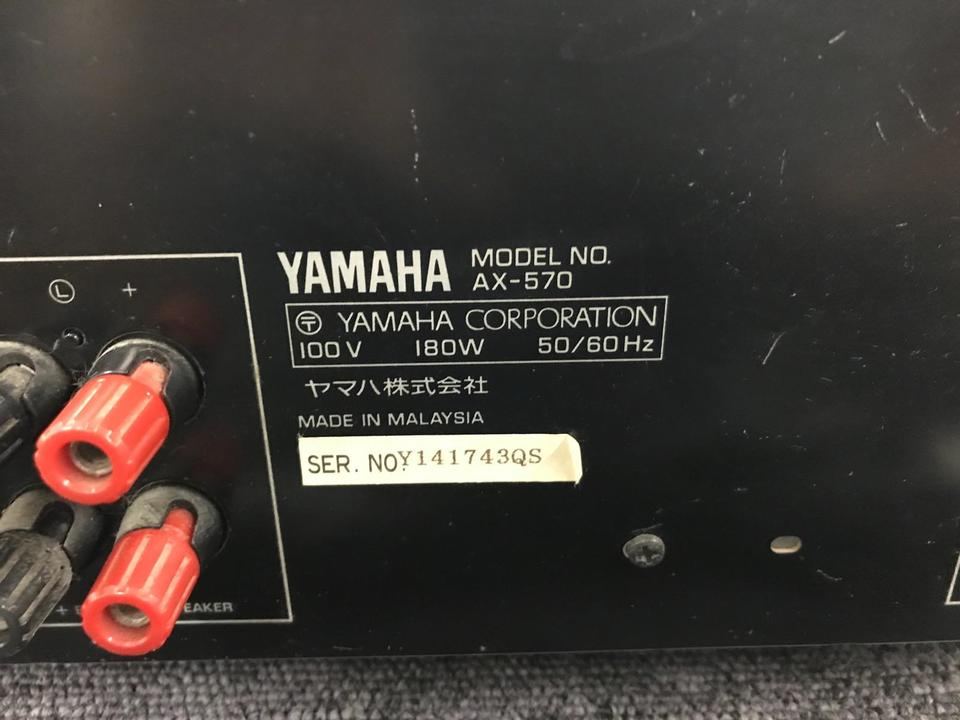 AX-570 YAMAHA 画像