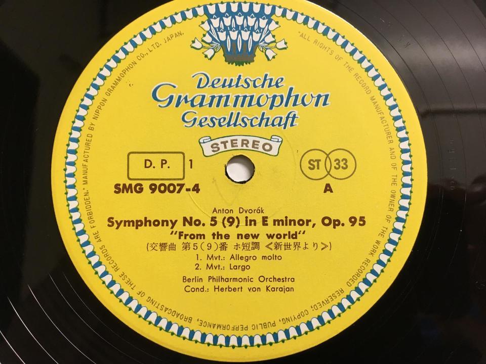 ヘルベルト・フォン・カラヤン(チューリップレーベル)8枚セット  画像
