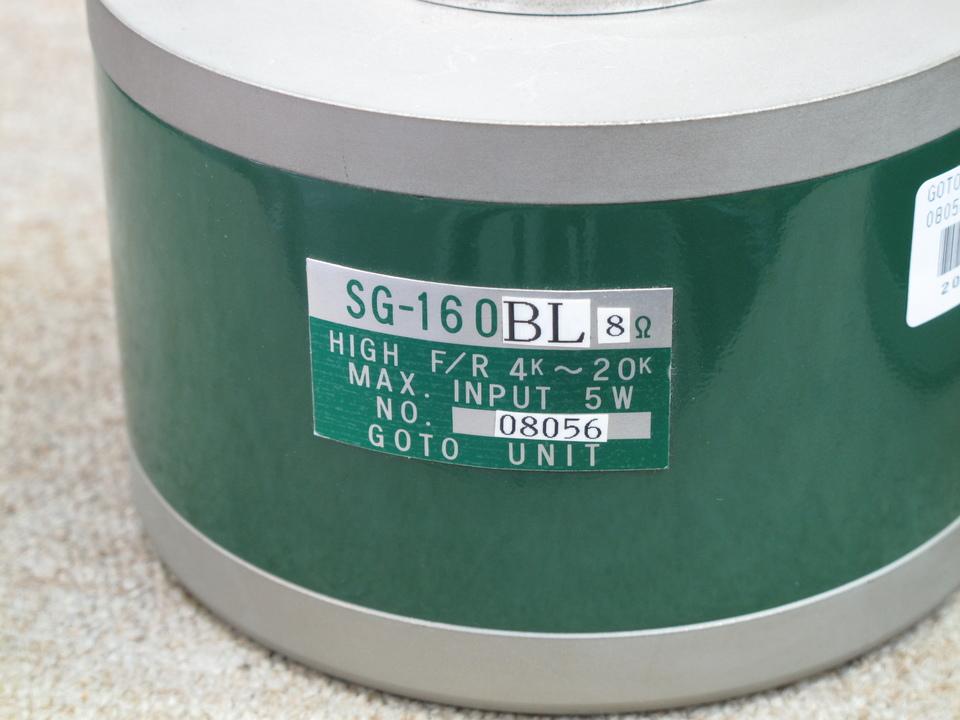 SG-160BL GOTO 画像