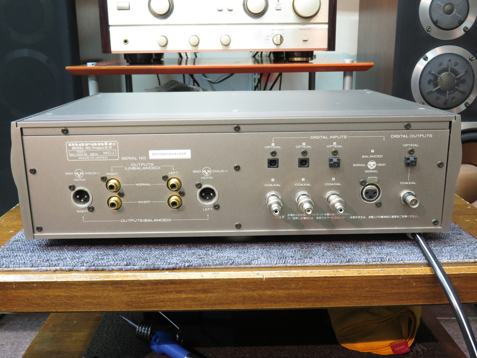 Project D-1 marantz 画像