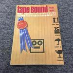 TAPE SOUND 1978 特別増刊/テープレコーダー・グランプリ