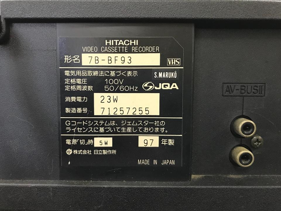 7B-BF93 HITACHI 画像