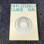HI-FI STEREO GUIDE VOL.04 1976
