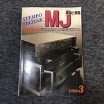 MJ-無線と実験- 1988年03月号