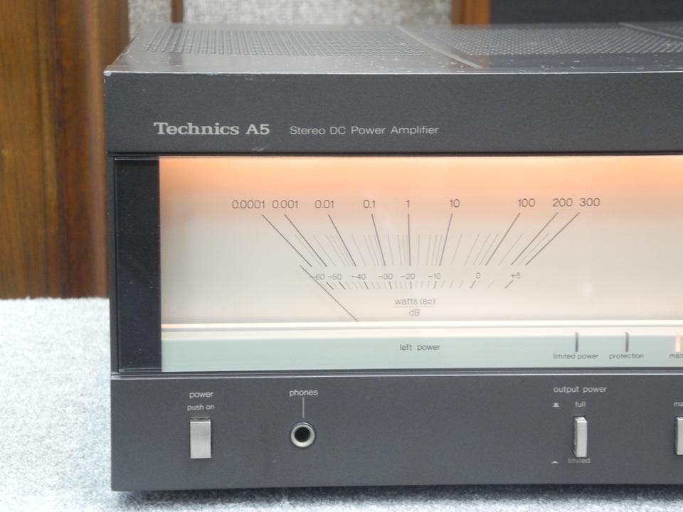 SE-A5 Technics 画像