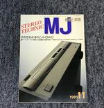 MJ-無線と実験- 1989年11月号