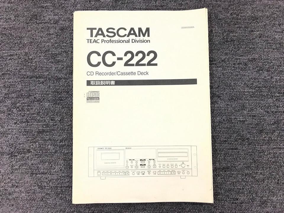 CC-222 TASCAM 画像