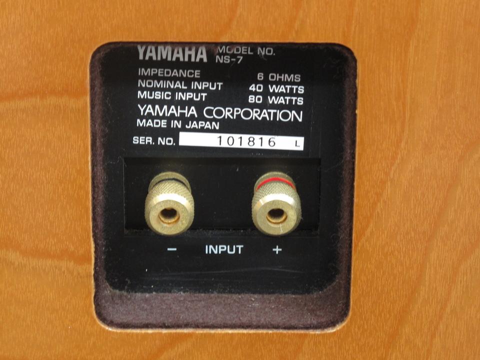 NS-7 YAMAHA 画像