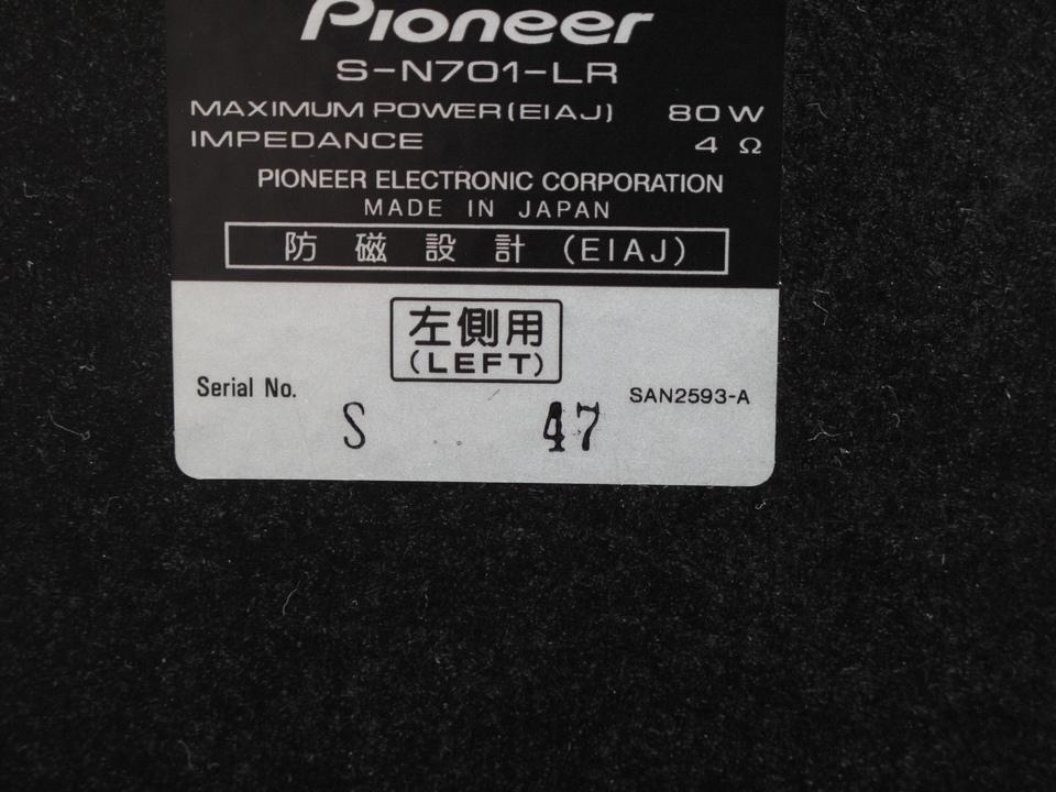 S-N701-LR Pioneer 画像