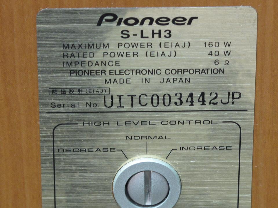 S-LH3 Pioneer 画像