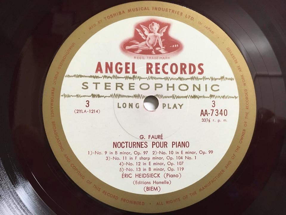 名鍵盤楽器奏者(ANGEL赤盤)8枚セット  画像