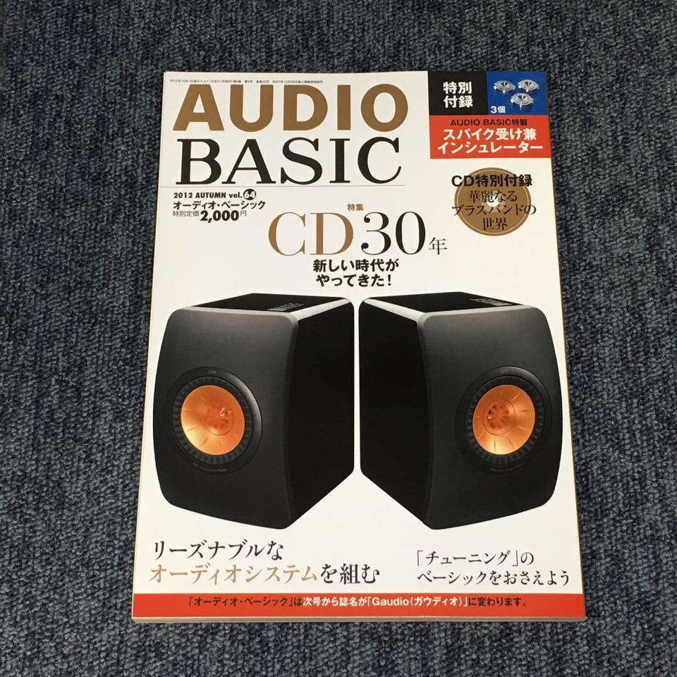 AUDIO BASIC VOL.64 2012 AUTUMN  画像