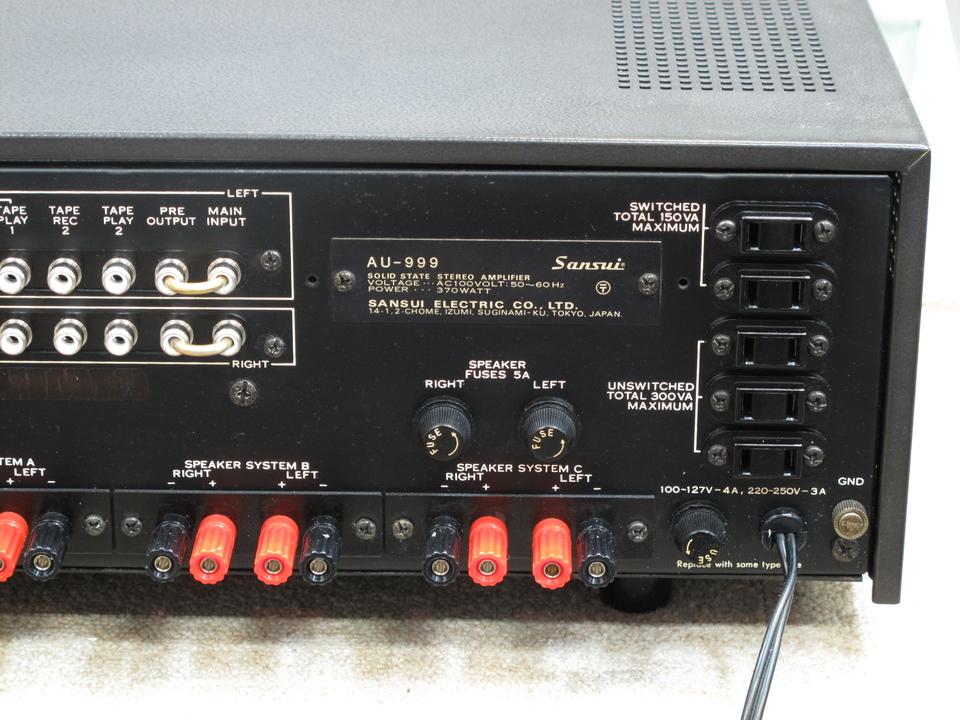 AU-999 SANSUI 画像