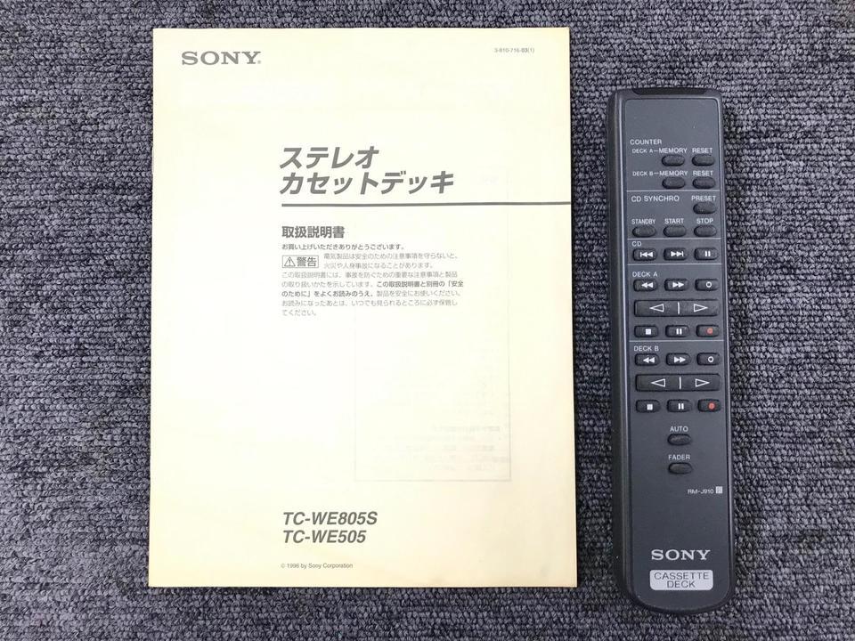 TC-WE805S SONY 画像