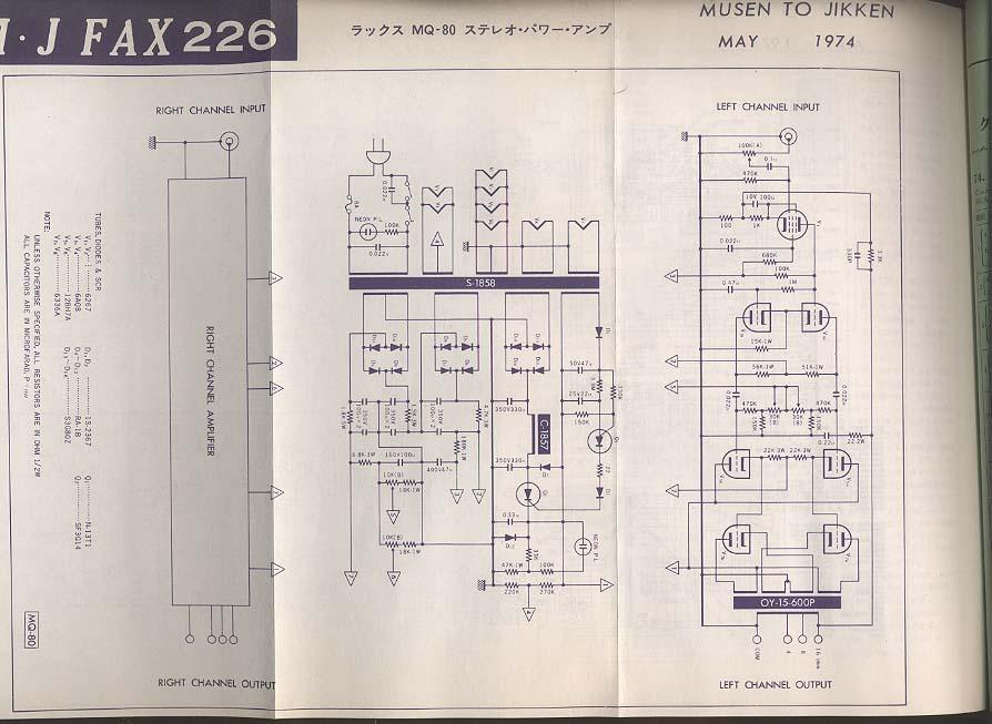 MJ-無線と実験- 1974年05月号  画像