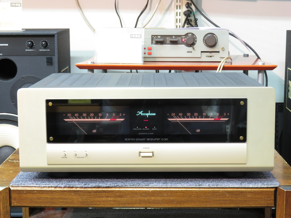 P-370 Accuphase 画像