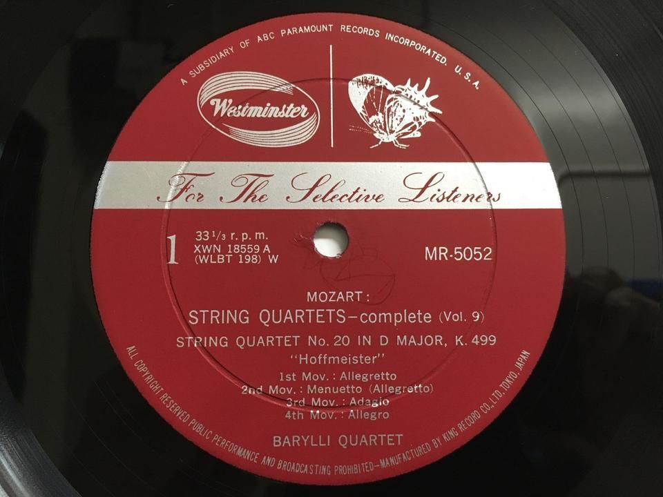 バリリ四重奏団(Westminsterレーベル)5枚セット  画像