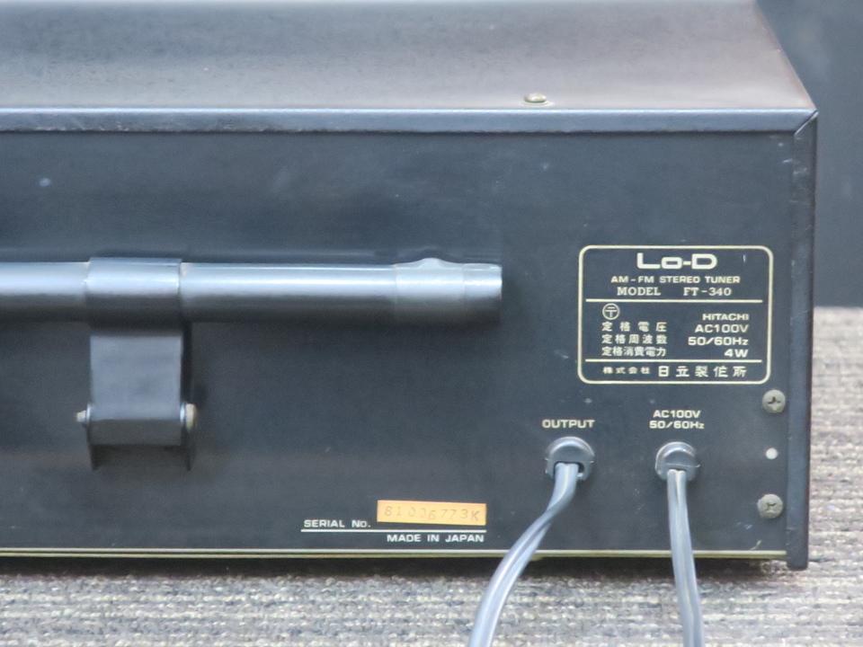 FT-340 Lo-D 画像